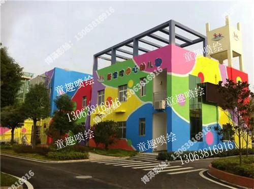 苏州学校墙绘