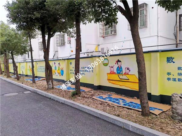 专业学校墙体彩绘