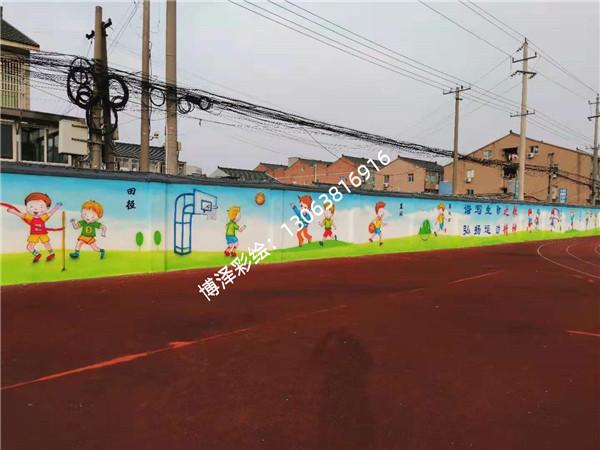 太仓学校墙绘公司