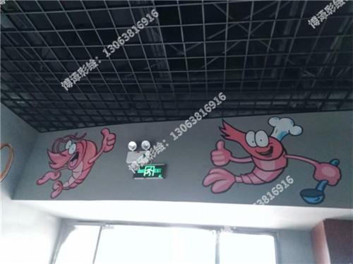 龙虾店墙绘