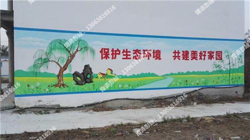 苏州农村文化墙