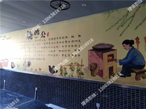 餐厅中如何用墙绘打动顾客!