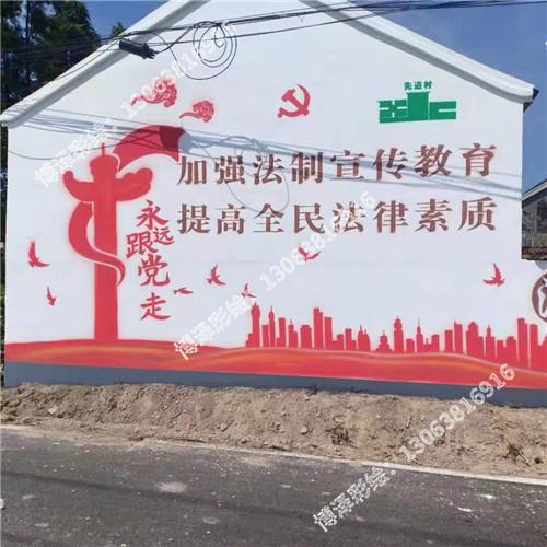 苏州文化墙墙绘