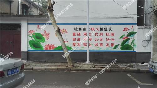 相城农村文化墙