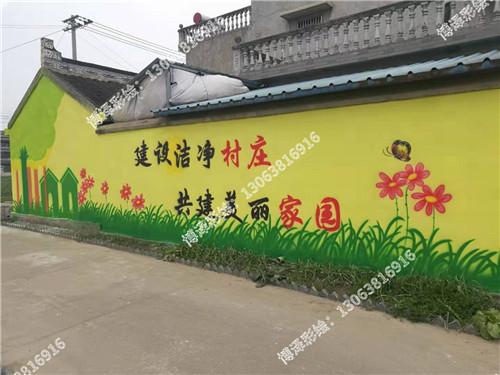 吴江农村文化墙