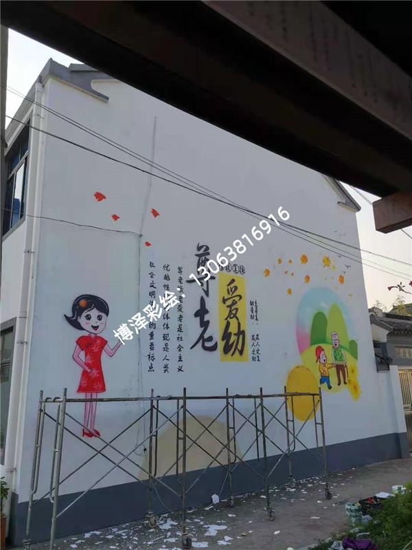 专业农村墙体彩绘