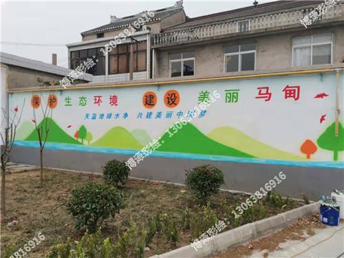 苏州幼儿园墙绘