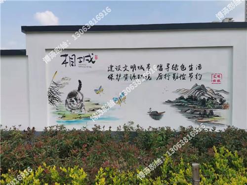 苏州农村文化墙公司