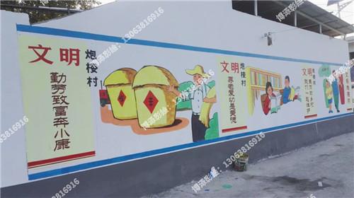 苏州城市文化墙彩绘