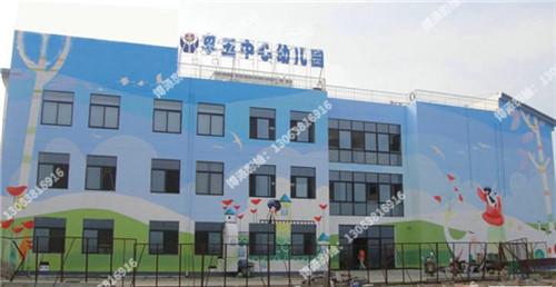吴江幼儿园墙绘