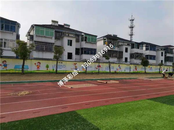 苏州小学校园墙绘