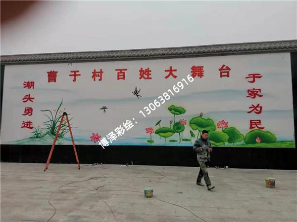 苏州专业墙绘